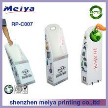 2015 new china shenzhen leader manufacturer custom mini rigid cardboard suitcase gift box