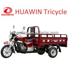 HY150ZH-A1 Motorcycle three wheel 150cc