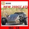 Top cheap 250cc atv EEC(MC-369)