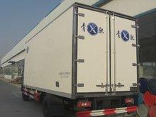 Personalizado vans / carroceria do caminhão