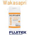 """Seguro y alta calidad suplementos de ácido oleico por en japón """" coenzima Q10 """""""