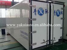 High quality customized Chinese refrigerator truck box/van