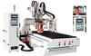 RD-1325/1530 cnc maching center/automatic wood cutting machine