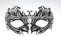 Metal Laser Cut Masquerade Masks elegant masquerade masks