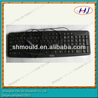 Computer accessories Plastic Injection Parts Moulded Plastic Steps