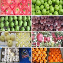 fresh pomegranate fruits for sale
