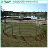 Australian style hot sale durable galvanized cattle panels