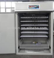 best price 1000 egg incubator/industrial incubators for hatching eggs