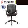 New Product Black Ergonomic Mesh Office Chairs