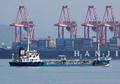 1,974 dwt navire pétrolier à vendre