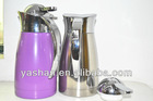 promotion gift double stainless steel metal arabic coffee pot, metal vacuum flask