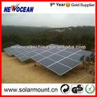 10KW aluminum ground solar panel mounting brackets