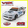 Vrx racing rc car 1/0th Scale electric rc drift car, Electric R c Car