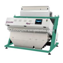 El maiz maiz clasificadora maquinaria de colore, colore maquina de clasificacion optica