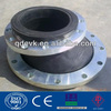 EPDM rubber expansion joint with carbon steel flange