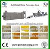 80kg/h Complete Automatic Nutrition Artificial Rice Plant