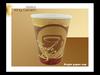 12oz 300ml cappuccino paper cups