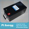 12v 300ah solar power storage battery