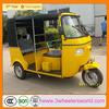 2014 China manufature New model zongsheng&piaggio engine pedicab for sale/bangladesh rickshaw/three wheel motor bike