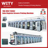 2015 high speed high precision YAD-A Series automatic 8 color rotogravure printing machine price