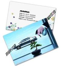 Industrial 3D lenticular business card printer