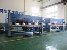 LJ Fabric automatic folding machine