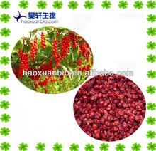 deoxyschisandrin/Schisandra Berries P.E.
