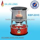 Duel Function Kerosene Heater and Stove