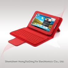 PU leather case silicone bluetooth keyboard for ipadmini