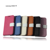 Luxury Retro Flip Leather Case with Wallet card Holder for Samsung I9300