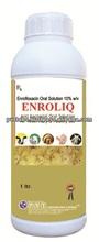 Enrofloxacin oral 10% Solution cattle medicine