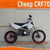 125cc Cheap Dirt Bike