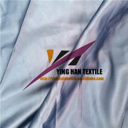 Satin Fabric 97% Polyester +3% Spandex