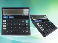 12 digit calculator & big digit calculator & ct 512 calculator