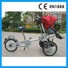 Mother baby stroller with steel frame