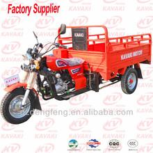 2014 Hot Products Guangzhou 200CC auto three wheeler