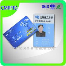Customized id card design sample