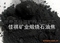 low sulfur graphite petroleum coke
