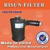 KW3052B2 Auto engine parts Auto Air Filter from China