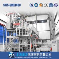 Shanghai Tong Leng SJ75-SMX1480 plastic blown film machine