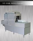 Mini Flight Type dishwasher,commercial sterilizer dishwasher