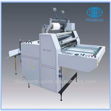 YFMB-720A/920A/1100/1400A Semi-auto glossy lamination machine matt lamination machine paper front guide hot oil price in china