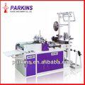 Máquina selladora y cortadora servo automática electrónica de alta velocidad (BJAT + S)