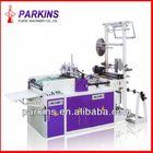 Servo Type Automatic Electronic High-speed Edge Sealing & Cutting Machine (BJAT+S)