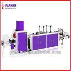 Servo Control Type Rotating, Dotting, Sealing, Cutting and Automatic plastic bag Winding Machine (BJAHCS)