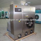 Commercial used dry cleaning machine for sale (capacity 8kg-20kg)