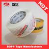 Hot SALE Acrylic Adhesive for BOPP tape Printed Company LOGO