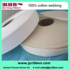 Light weight 1.25 cotton webbing 10mm to 150mm are available