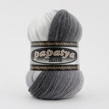 Multi Color Hand Knitting Yarn 55401