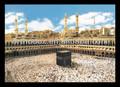 islamische 3d hochauflösendes Bild
